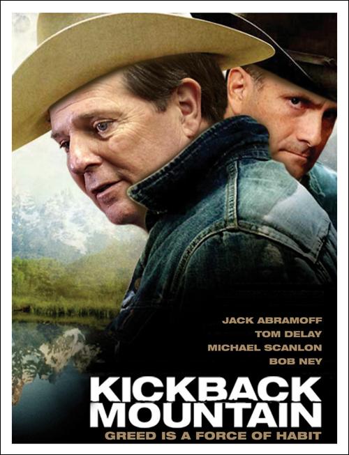 KickbackMountain.png