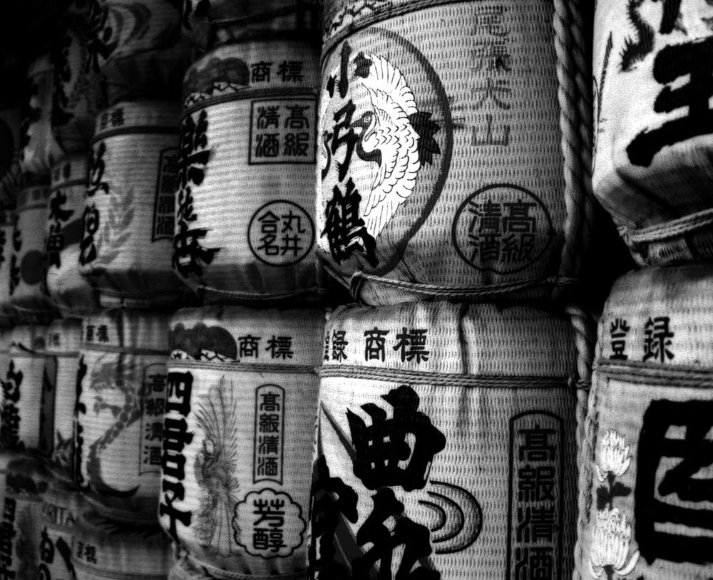 japan_sake1.jpg