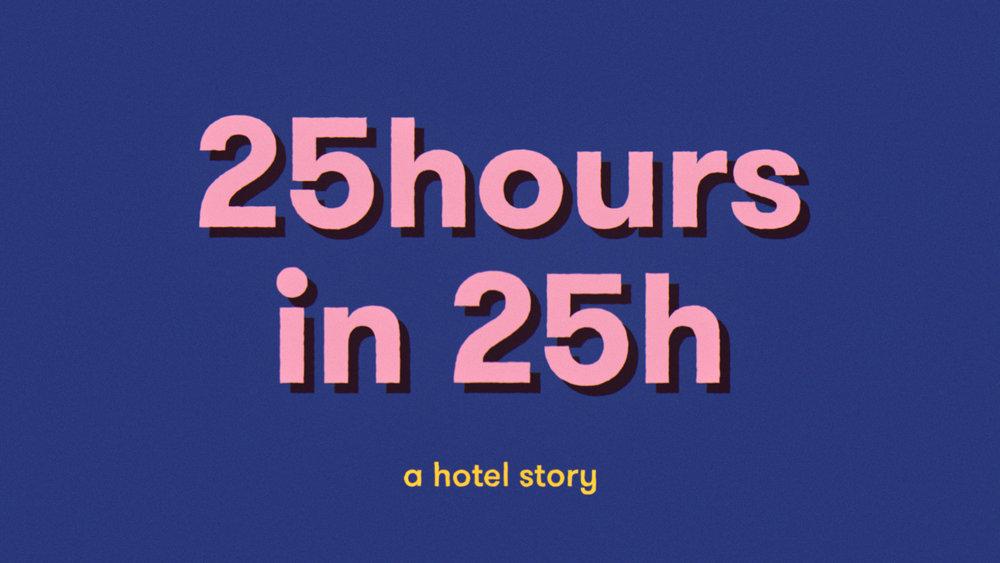 25HOURS_STILL_2.jpg