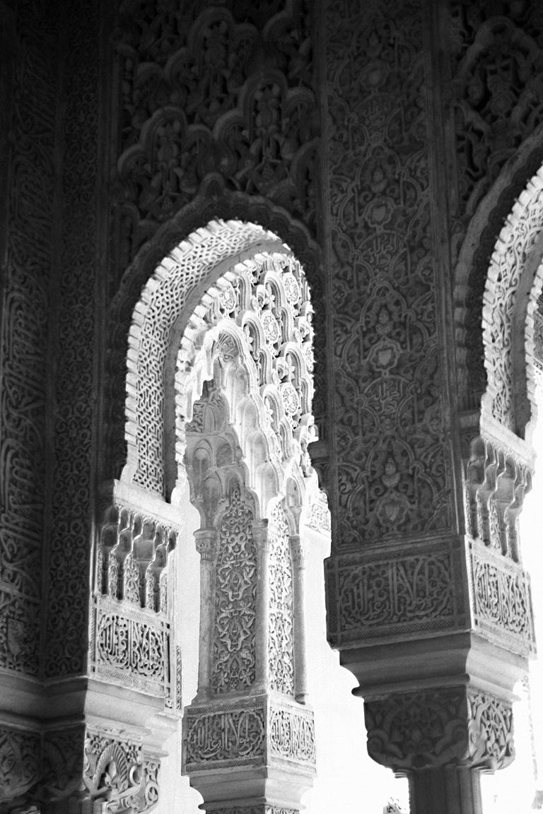 Granada 05.jpg