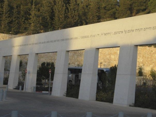 Must see in Israel- Yad Vashem Holocaust Museum in Jerusalem.  Plan for a full day at this very informative and emotionally charged place..jpg