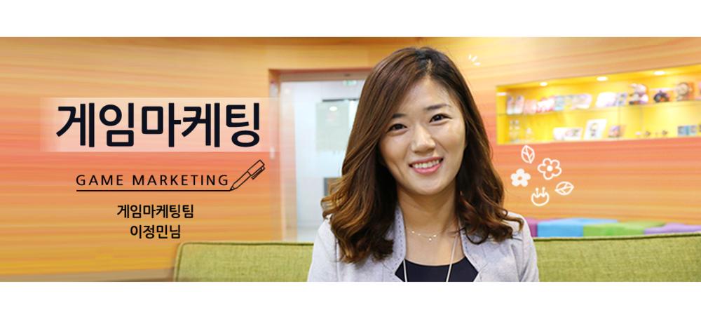 이정민B_인터뷰(최종).png