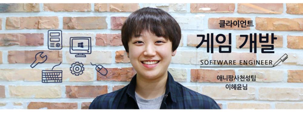 이혜윤_인터뷰(최종).png