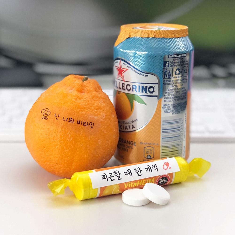 201802_비타민.jpg