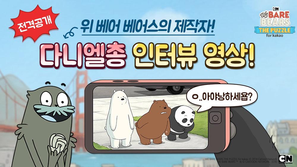 [선데이토즈] 영상  소개.jpg