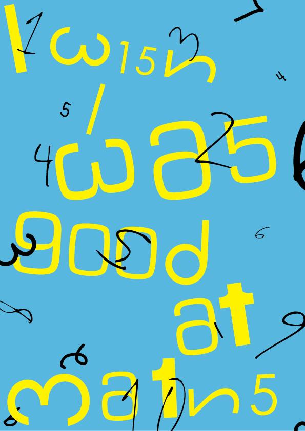 typeposters22.jpg