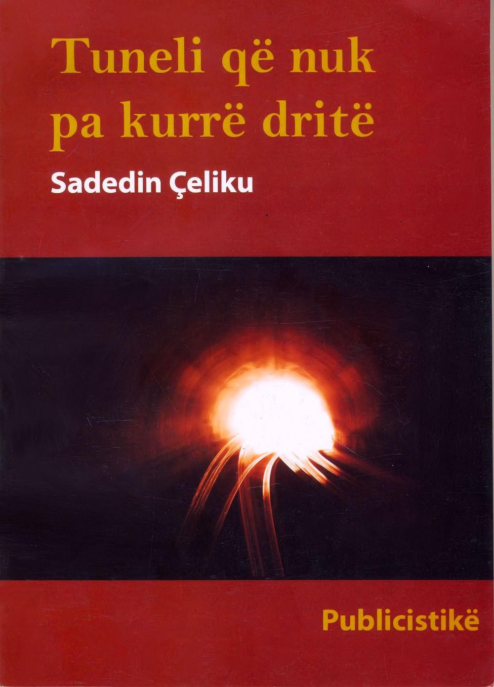book 1 (front).jpg