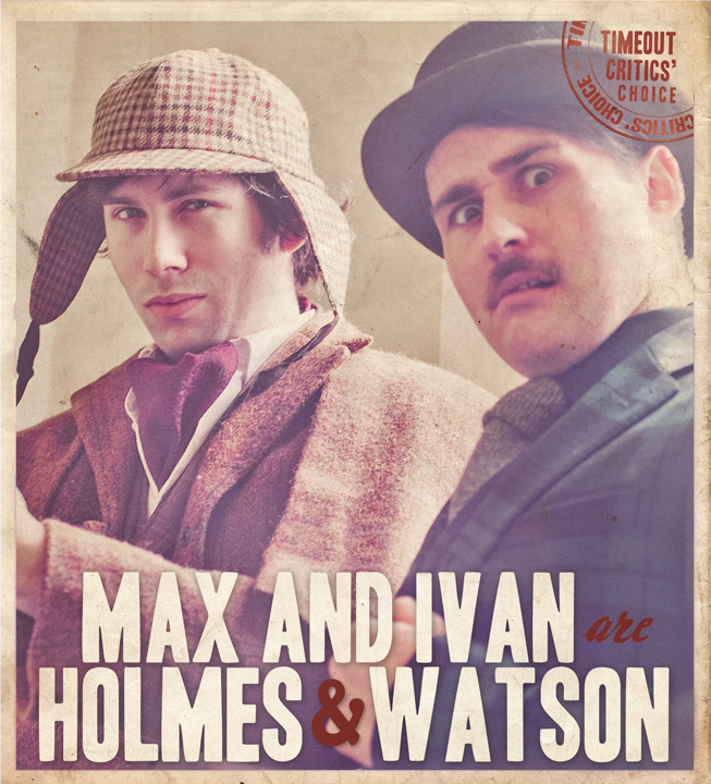 Holmes-and-Watson-Front_copy.jpg