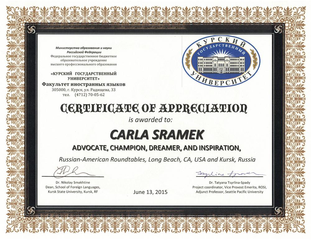 Russian Certificate.png
