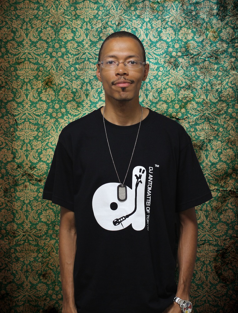 DJ Antomattei T Shirt.jpg