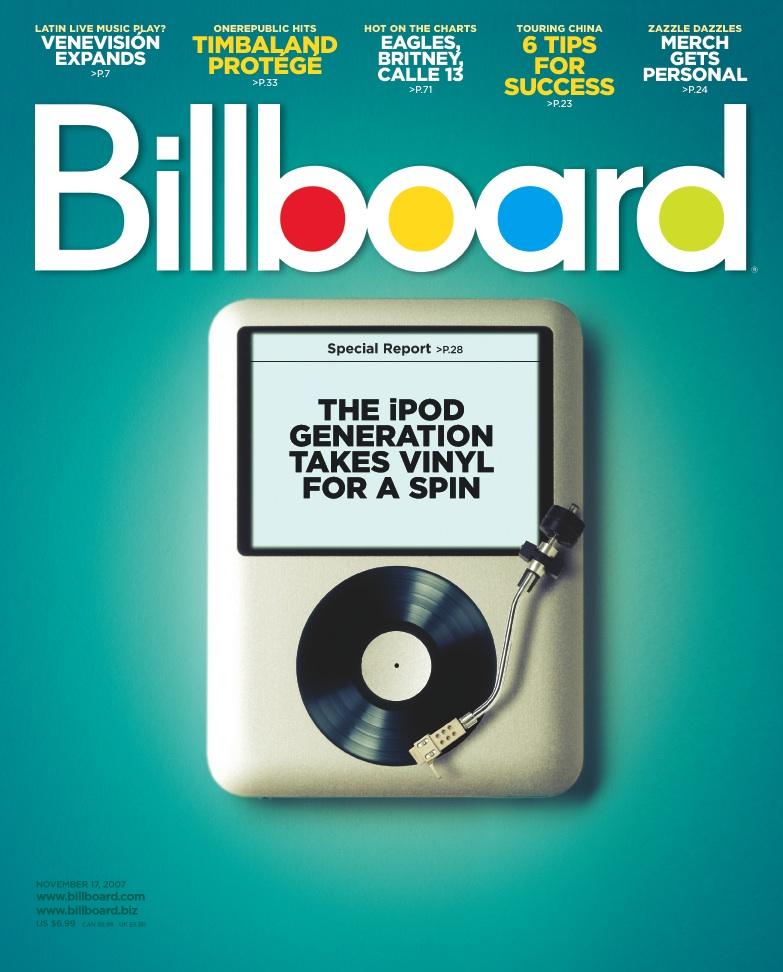 2007 Vinyl.jpg