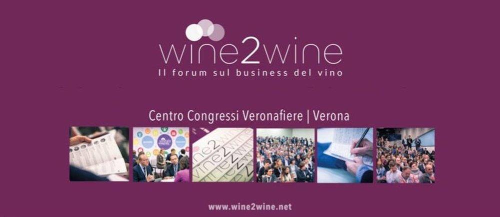 wine2wine-2016-verona-4-850x471-33814.jpg