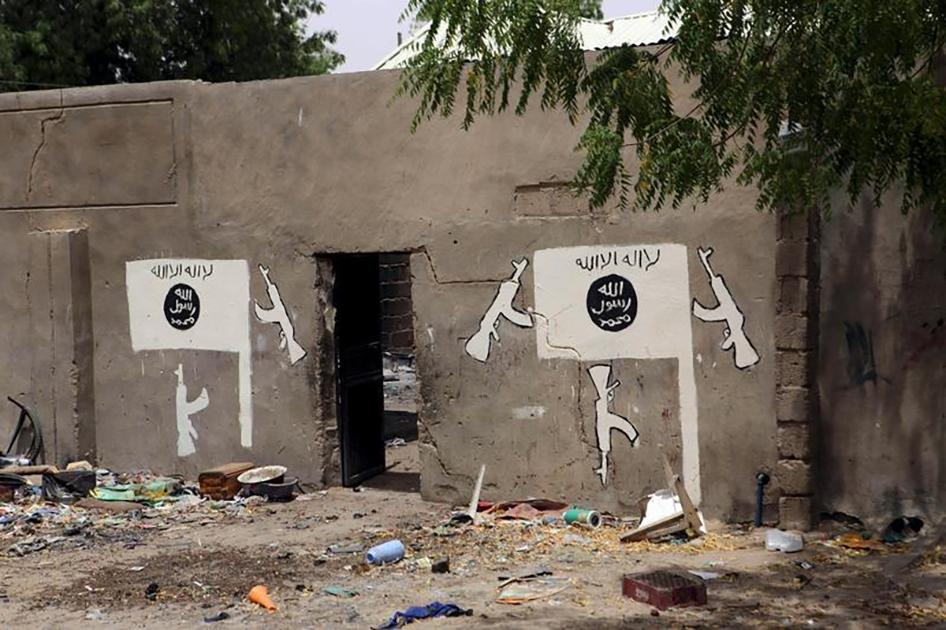 A wall painted by Boko Haram is pictured in Damasak, Nigeria on March 24, 2015.  © 2015 Reuters