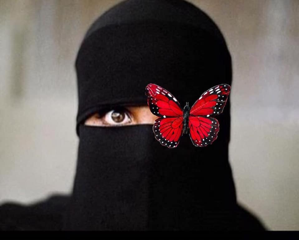 Fatma Korkut