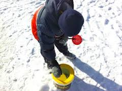 YouthIceFishing.jpg