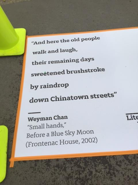 "At the entrance to Sien Lok Park in Chinatown: Weyman Chan's poem, ""Small hands."""