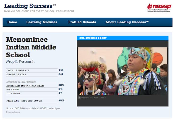 Sample screenshot of a school profile video.