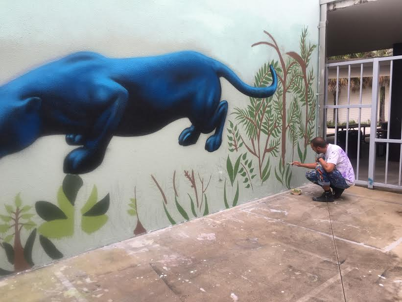 2o15 edu fund mural