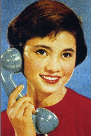 vintage_retro_women_japan_advertisment_telephone_postcard-r57ed3742ec934a5d804027365d9623a5_vgbaq_8byvr_512.jpg