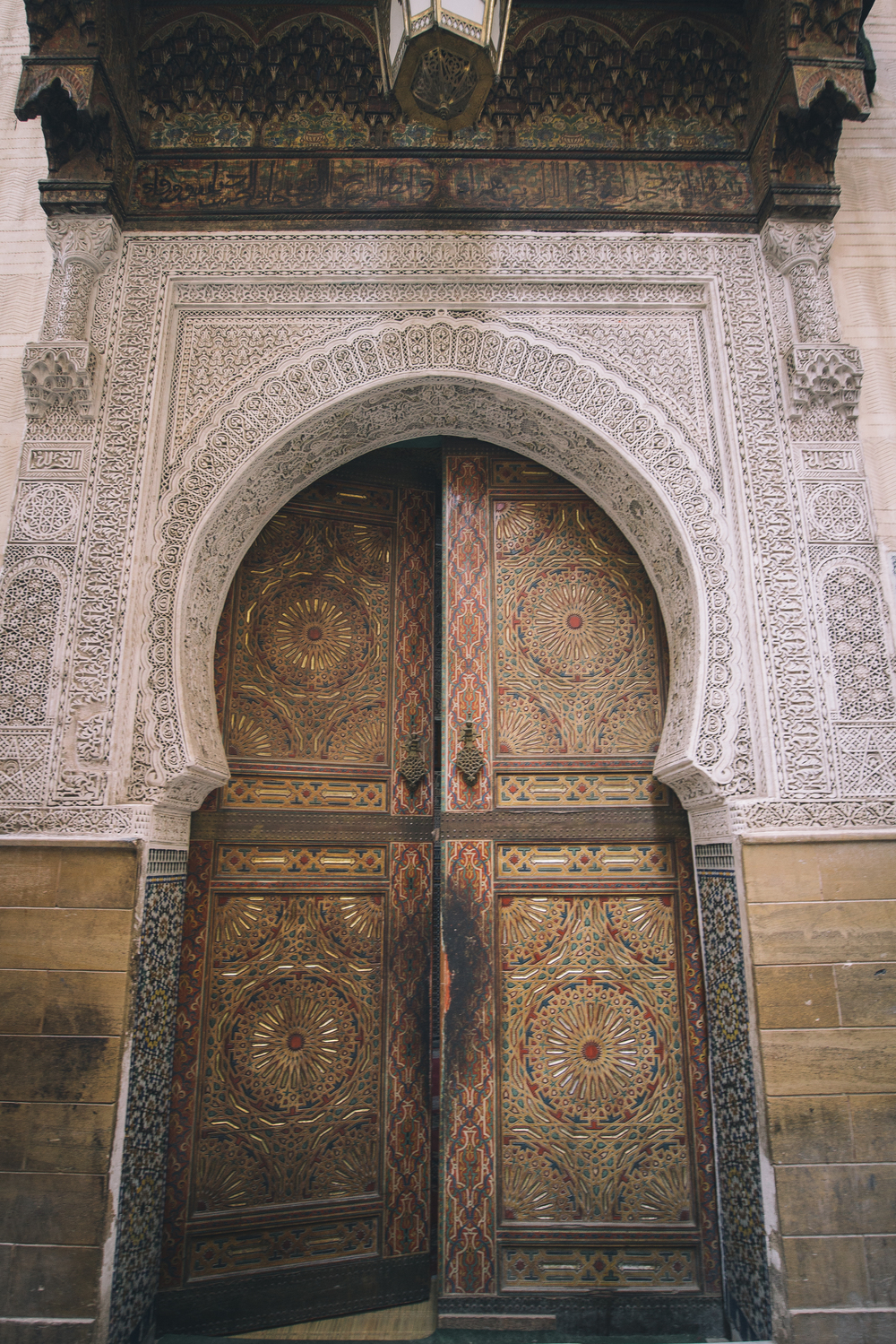 Worn Mosque Entry