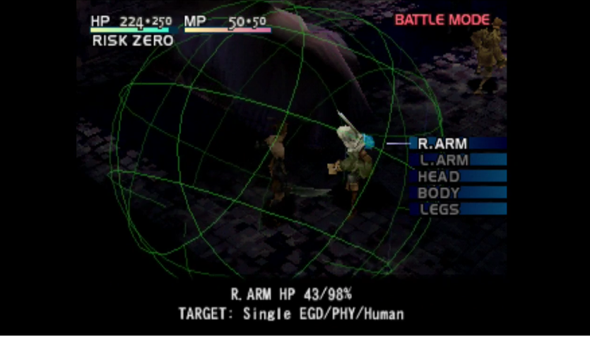 Vagrant Story's Battle Sphere