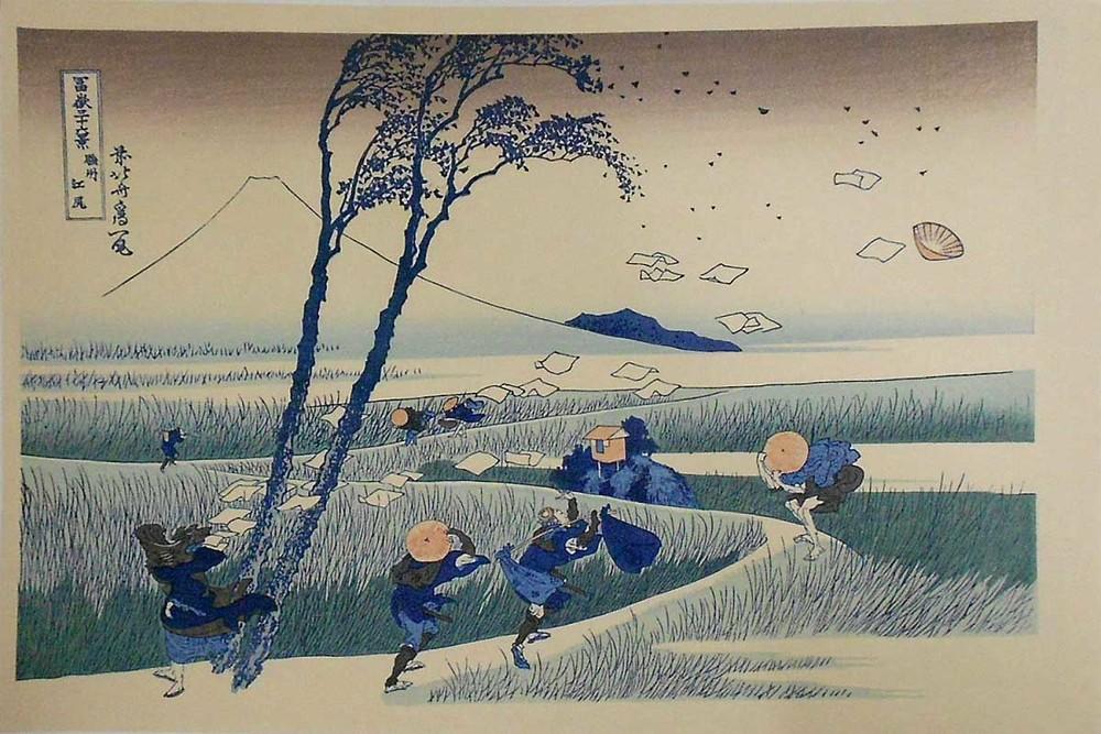 Katsushika Hokusai Yejiri Station, Province of Suruga , ca. 1832