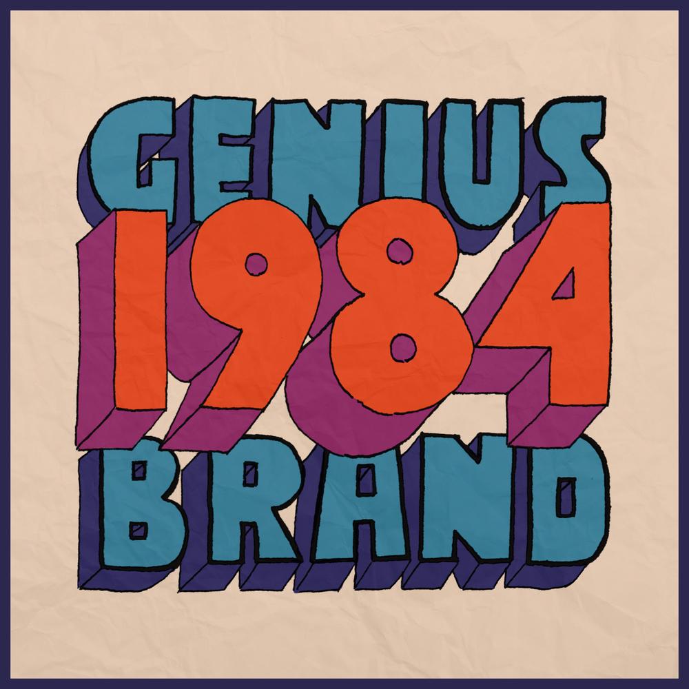 1984-brand.jpg