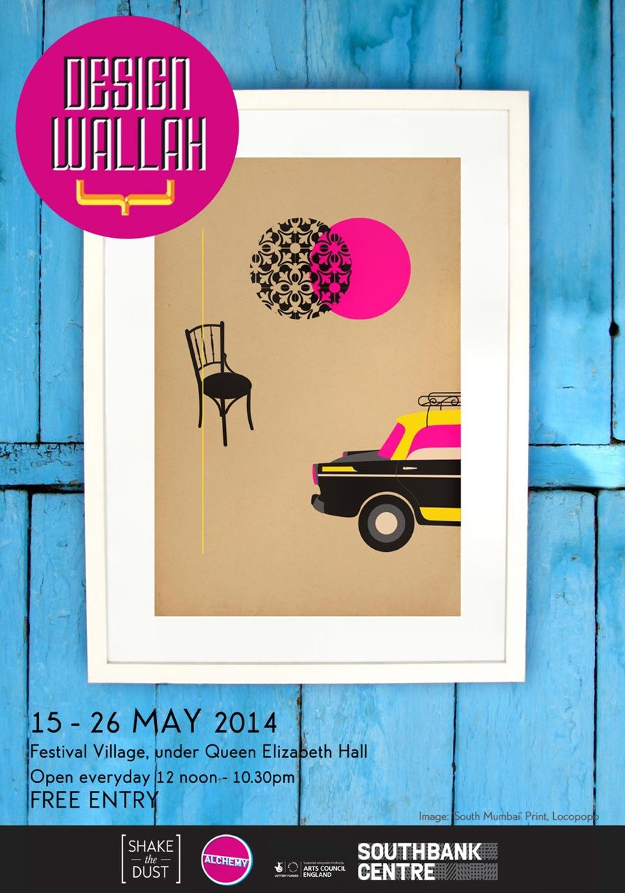 Design_Wallah_flyer