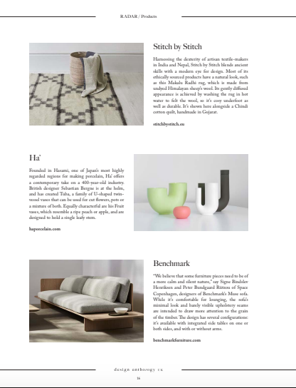 Design Anthology UK
