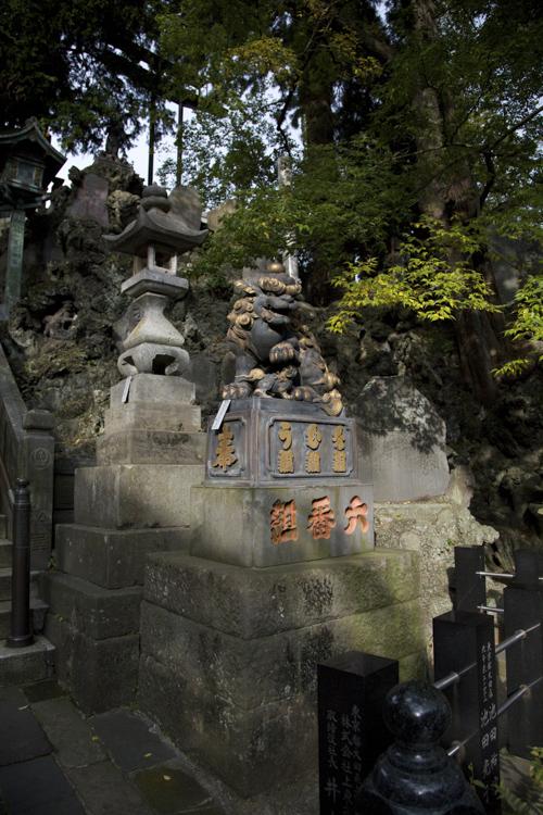 Chiba-trip-56.jpg