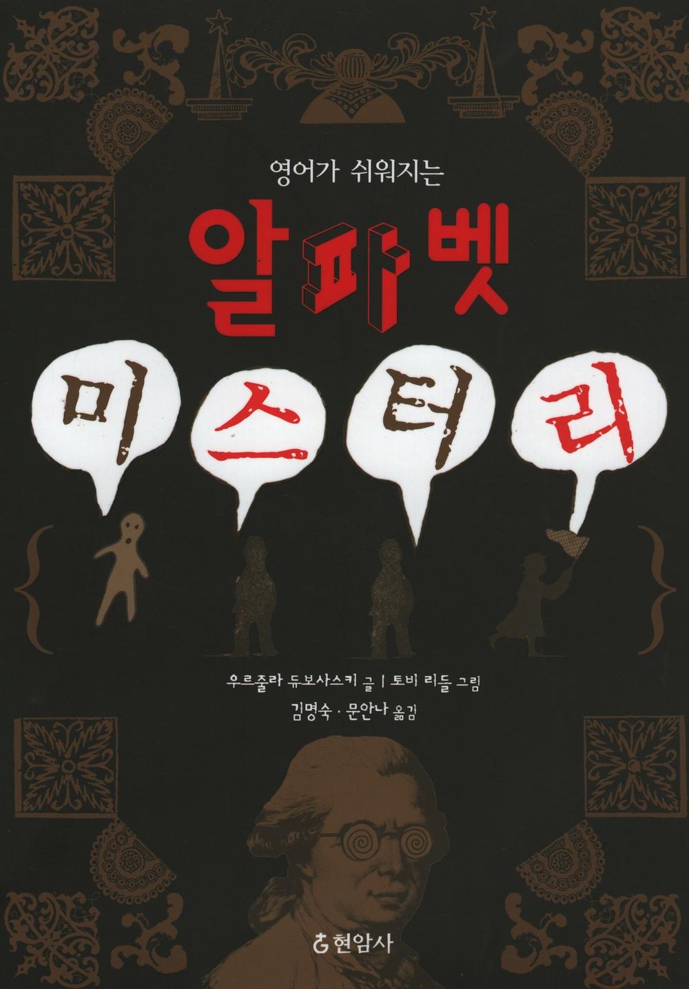 ursula book korean 1500px.jpg