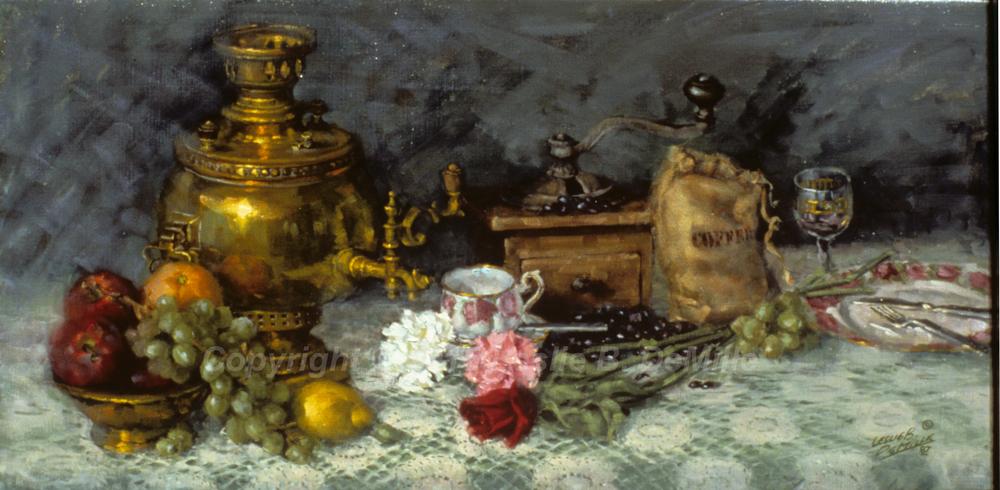 Still Life with Samovar, Oil 1987 (20x10)