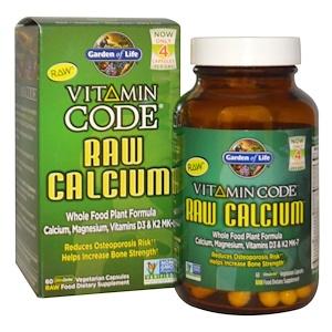 Garden of LIfe Raw Cacium  (60 capsules)