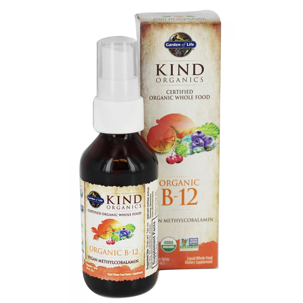Garden of Life MyKind Organics B12 spray  (methylcobalamine)