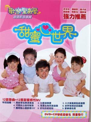 dvd-002-jpg