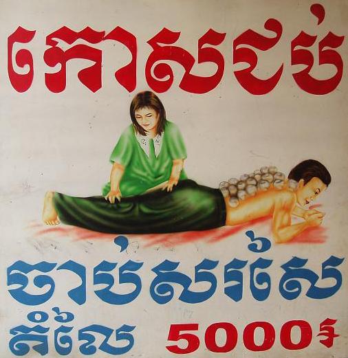 cambodian_paint-jpg