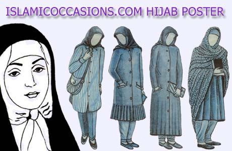 hijab_poster-jpg