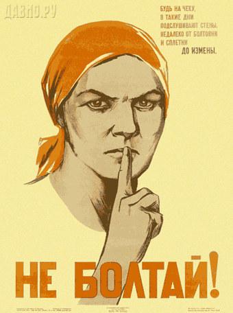 poster-1941b-jpeg