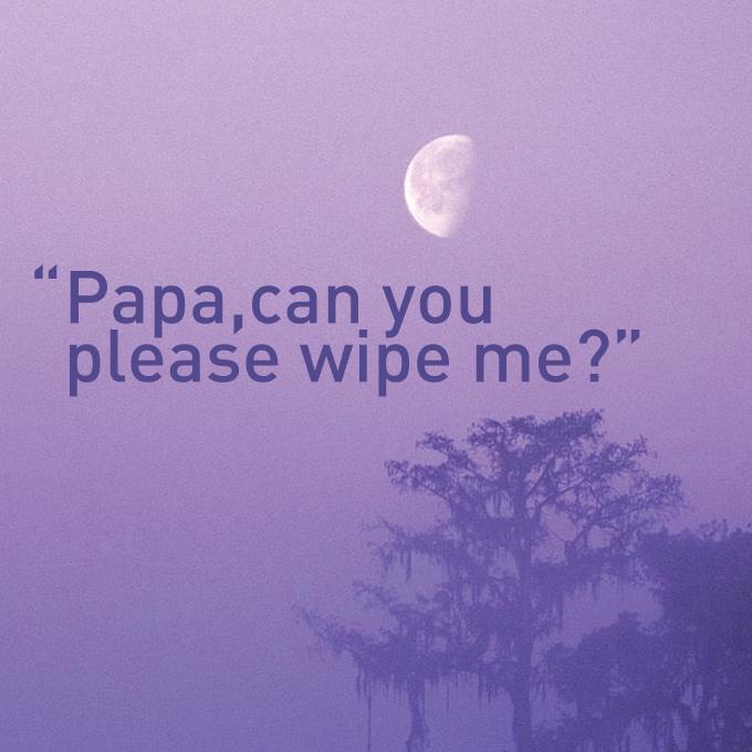 wipe-me.jpg