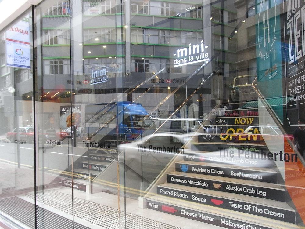 HK_Sheung_Wan_Bonham_Strand_The_Pamberton_restaurant_mall_glass_door_Aug-2012.JPG