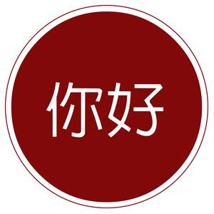 holaenchino logo