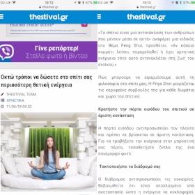Thestival Magazine - June 2018