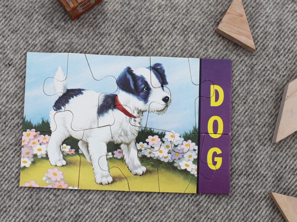 Puzzle_dog_2.png