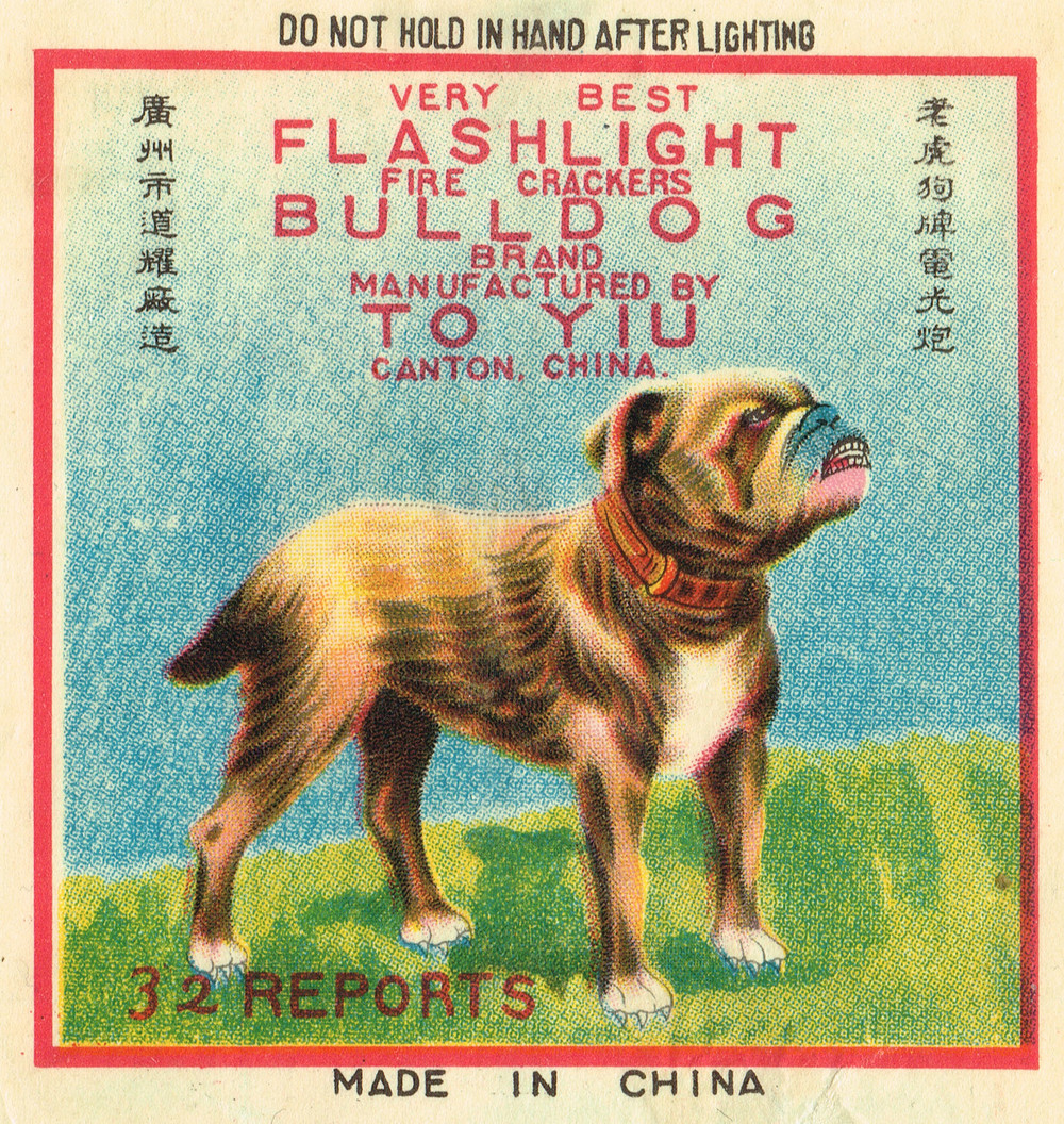 firecracker-brick-labels-vintage-fireworks-color-bulldog.jpg