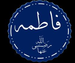 Bibi Fatimah