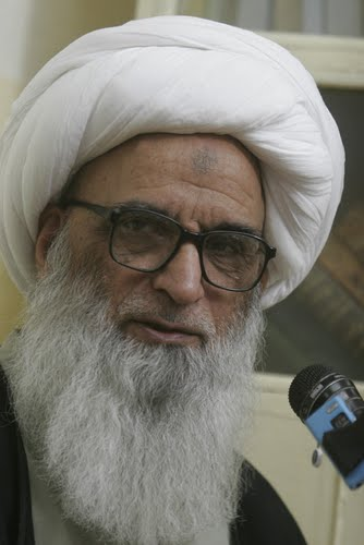 Ayatollah Al Uzma Shiekh Basheer Hussain Najafi