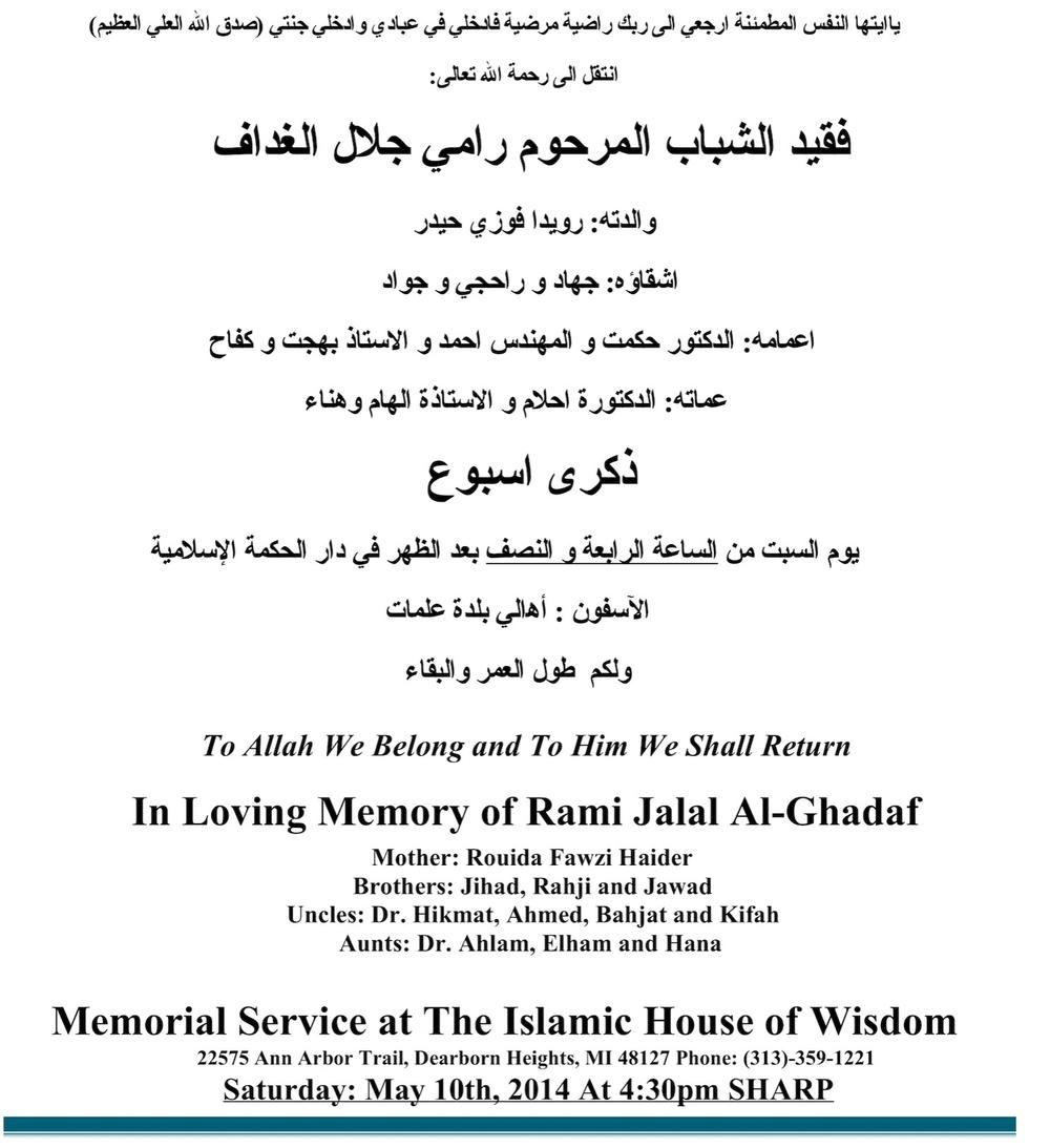 Memorial for Rami.jpg