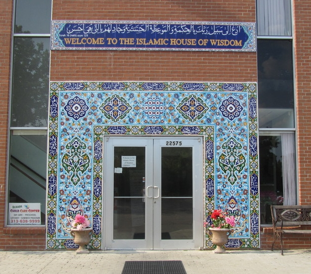 Main Entrance   of the Islamic House of Wisdom.