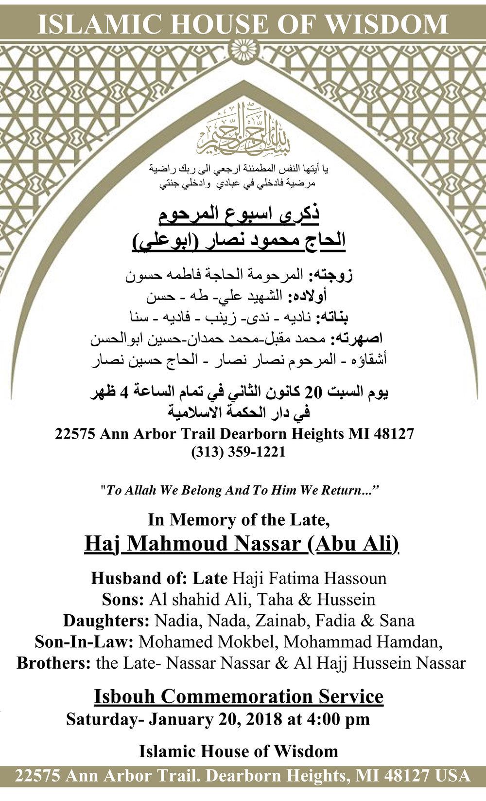 Haj Mahmoud Nassar (Abu Ali) .jpg