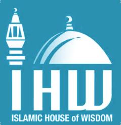 Ayyub (S) ( أيّوب) — Islamic House of Wisdom